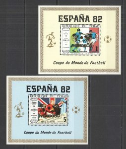 G0828 IMPERF CHAD FOOTBALL WORLD CUP 1982 !!! GOLD OVERPRINT MEXICO 86 MNH