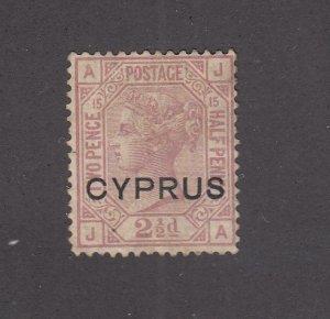 CYPRUS # 3 PLATE 15 Q/VICTORIA 2.5p  CAT VALUE $50