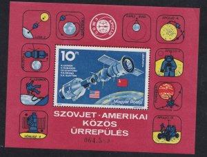 Hungary # C361, Apollo-Soyuz Space Flight, Souvenir Sheet, NH, 1/2 Cat.