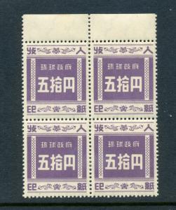 Ryukyu Islands Scott R5 Revenue Mint NH Block of 4 Stamps  (Stock RY R5-2)