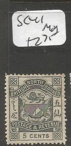 North Borneo SG 41 MOG (7cma)