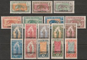 Cameroun 1921 Sc 147-63 Yt 84-100 complete set MNG(*)/MH*