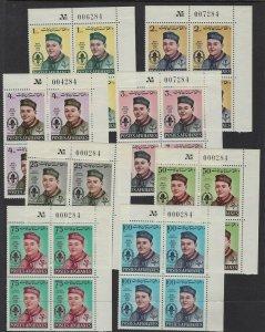 1962 Afghanistan Boy Scout plate # blocks