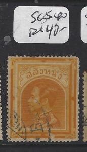 THAILAND (P1812B)  SAK 5  BANGKOK   VFU