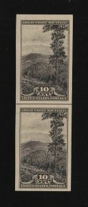 1934 Smokey Mountains 10c  Sc 765 Farley Parks imperf line pair