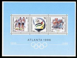 PALESTINIAN AUTHORITY  52 MNH SS SCV $5.50 BIN $3.00 OLYMPICS