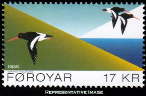 Faroe Islands Scott 653 Mint never hinged.