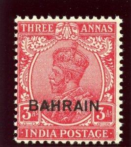 Bahrain 1934 KGV 3a carmine superb MNH. SG 18. Sc 16.