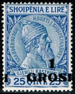 ALBANIA STAMP 1914 Skanderbeg Issue of 1913 Surcharged 1 GROSH SURCHARGED ERROR