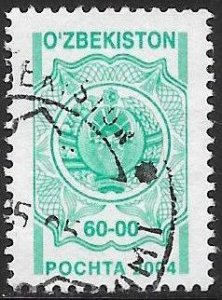 Uzbekistan 406 Used - Coat of Arms