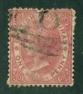 British Honduras 1882 #15 U** SCV(2020)=$5.75