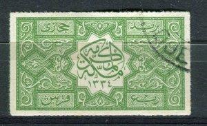 SAUDI ARABIA; 1916 early classic Hejaz issue Roul 20 used 1/4Pi. value