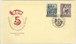 61498 -  Czechoslovakia - POSTAL HISTORY - FDC COVER: INDUSTRY Builldings  1949