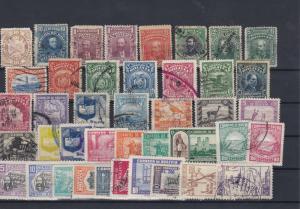 Bolivia Stamps Ref: R6019