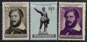 Hungary #1016-8*  CV $2.50