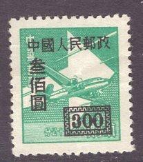 China, PR (1950) #26a MNH