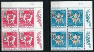 MAHRA STATE SOUTH ARABIA SET OF 5 MEXICO OLYMPICS 1968 STAMPS NH BLOCK SET