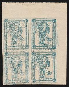 BURMA - JAPANESE OCCUPATION 1943 Peasant 3c block IMPERF, error triple printed.