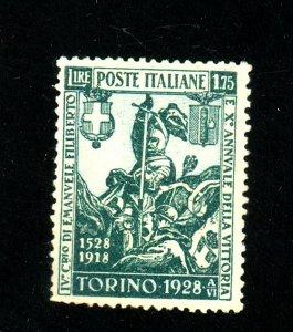 Italy #207 MINT F-VF OG HR Cpl sm thins Cat $33