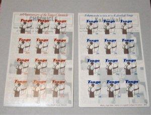 Tonga - 580-81, MNH Sheet of 12, Set. Chronicle Anniversary. SCV - $7.00