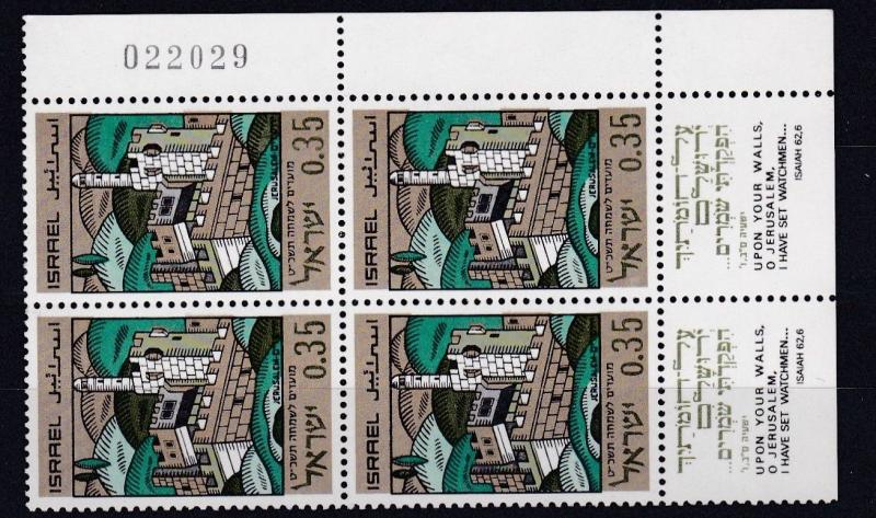 ISRAEL  1968  JEWISH NEW YEAR  35A  BLOCK OF 4   MNH  WITH TABS