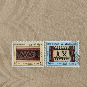 Kuwait 1021-2 VF, CV $1.90