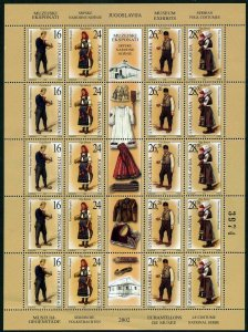 Yugoslavia 2579 sheet,MNH. Serbian Folk Costumes,2002.Paintings by Olga Benson.