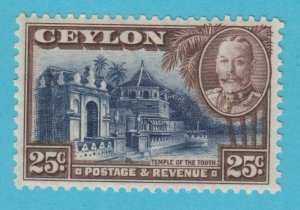 CEYLON 271 MINT NEVER  HINGED OG **   NO FAULTS VERY  FINE !