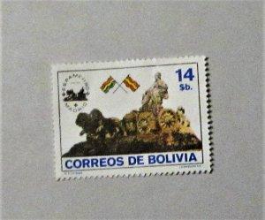 Bolivia - 654, MNH Complete. ESPAMER '80 Stamp Exhibition. SCV - $3.00