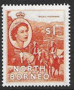 North Borneo 272  1955  single  Unused  VF