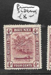BRUNEI (PP0304B)  RIVER SCENE  4C  SG 39  MOG