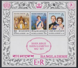 125a Bangladesh 1977 Silver Jubilee SS MNH