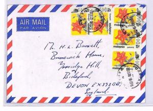 XX162 1980 MALAYSIA *Kuantan* Commercial Air KUALA REMAN ESTATE Cover FLOWERS