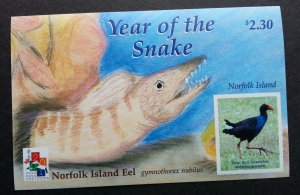 Norfolk Island Year Of The Snake 2001 Bird Chinese Zodiac Lunar (ms) MNH *imperf