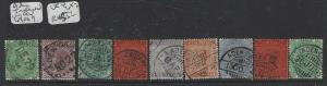ADEN INDIA USED IN FORERUNNERS  (PP2604B)  QV LOT OF 9 TO 12AX2    VFU   LOT 2