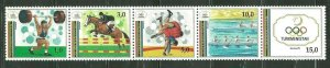 Turkmenistan MNH Strip 22A-E Barcelona Summer Olympics 1992 SCV 9.25