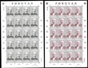 Faroe Is. Europa CEPT issue 1980 2v Sheets of 20 stamps SG#52-53 SC#53-54