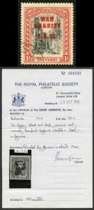 Bahamas SG101a 1919 War Charity 1d ERROR Overprint Double RPS Cert