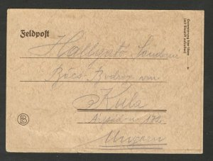 GERMANY HUNGARY - SERBIA - POW FELDPOST LETTER WITH CALNDAR 1943 IN BACK - 1944.