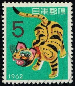 Japan #740 New Year - Year of the Tiger; Used (3Stars)