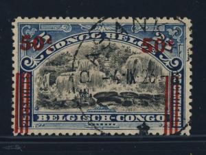 CONGO BELGE / BELGIAN CONGO - 1926 BASANKUSU CAD À ÉTOILE (T.5C) /COB90 (b) TB