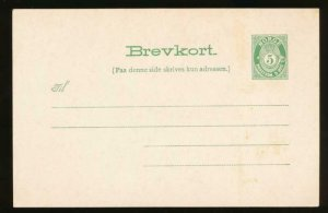 NORWAY Mi. P49 POSTAL STATIONERY POSTAL CARD 5o GREEN