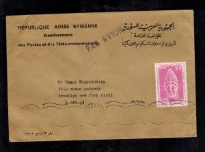 1967 Damascus Syria Airmail cover to USA Post Office Judaica Damol Finkelstein