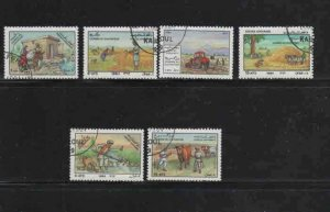 AFGHANISTAN #1061-1067  1984 AGRICULTURE SCENES         MINT VF NH  O.G  CTO