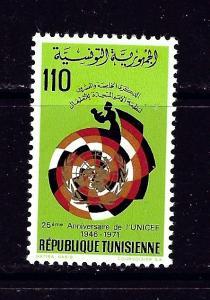 Tunisia 569 MH 1971 issue
