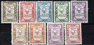 Iran #Q36-44 MNH CV $50.00 (X7089)