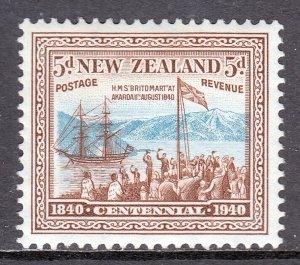 New Zealand - Scott #236 - MNG - SCV $5.00