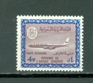 SAUDI ARABIA AIR #C62(TYPE 2)...MNH...$12.50
