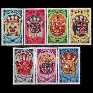 Mongolia MNH 1404-10 Native Masks 1984