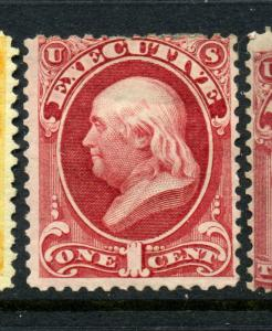 Scott #O10 Executive Official Mint Stamp (Stock #O10-20)